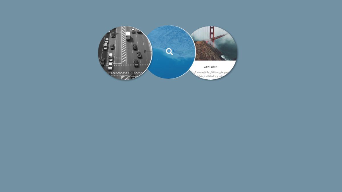معرفی چهار قالب بوت استرپ زیبا برای گالری تصاویر