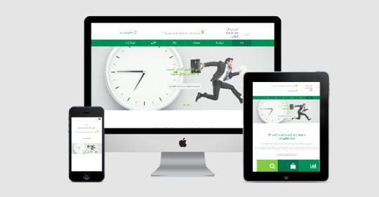 ایجاد وب سایت تجاری