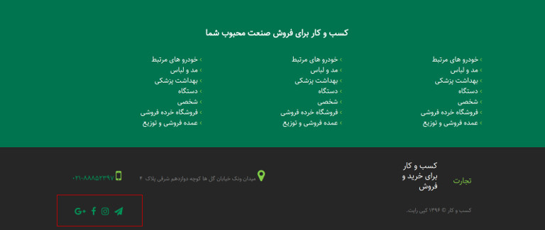 [تصویر:  small_business_website_social.jpg]